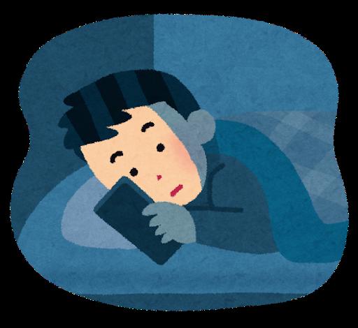 「ベッドでスマホ」は睡眠の質を下げる可能性大!